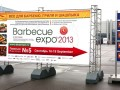 'Barbecue-Expo' exhibition